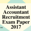 Assistant Accountant - Post Code 19 Solved Exam Paper 2017