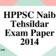 HPPSC Naib Tehsildar Solved Exam Paper 2014