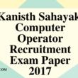 Kanisth Sahayak, Computer Operator (Backlog) Post Code - 61