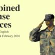 CDS English Exam Paper - 14 February 2016