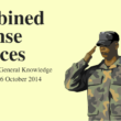 CDS General Knowledge Exam Paper - 26 October 2014