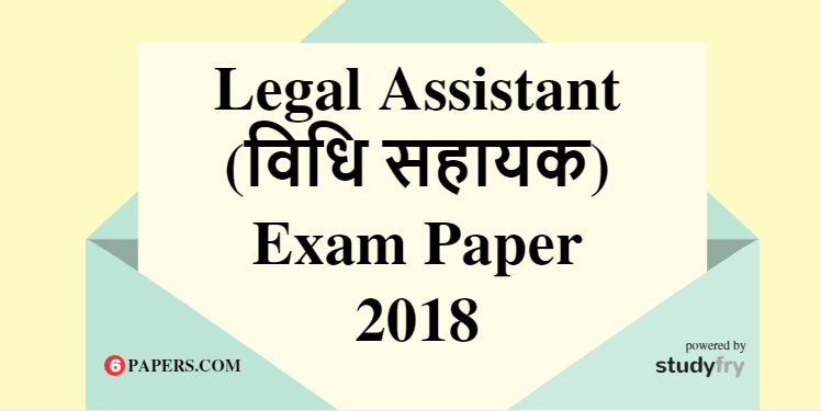 UBTER - Legal Assistant Post Code 92 Solved Exam Paper 2018