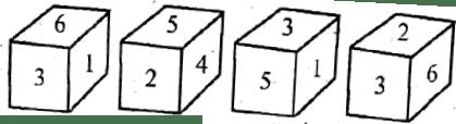 upsssc vdo solved paper 2016