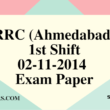 RRC (Ahmedabad) 02-11-2014 Exam Paper