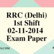 RRC (Delhi) 02-11-2014 Exam Paper