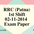 RRC (Patna) 02-11-2014 Exam Paper