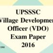 UPSSSC VillageDevelopment Officer (VDO) Exam Paper - 2016