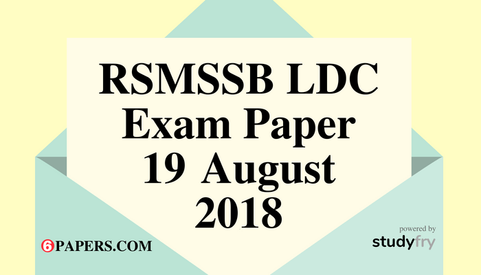 RSMSSB LDC Exam Paper 2018 (H to M) in English (Answer Key)