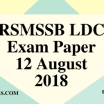 RSMSSB LDC Exam Paper 2018 in English (Answer Key)