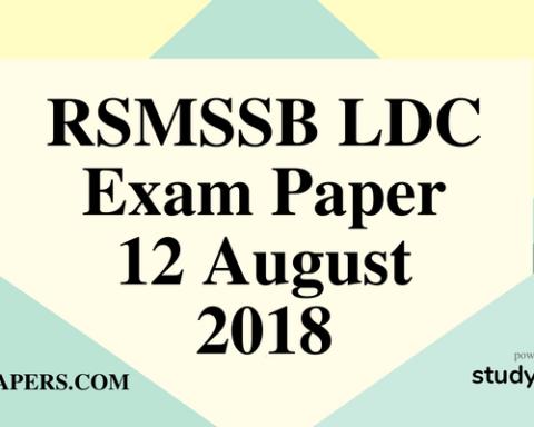RSMSSB LDC Exam Paper 2018 in English (Answer Key)
