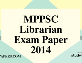 MP Librarian Exam Paper 18/08/2018 (with Answer key)