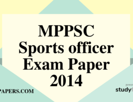 MP Sports officer Exam Paper 18/08/2018 (with Answer key)