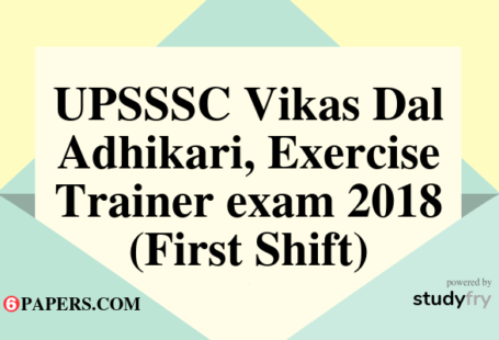 UPSSSC Vikas Dal Adhikari, Exercise Trainer exam answer key 2018 (First Shift)