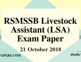 RSMSSB Livestock Assistant (LSA) Exam Paper Answer Key – 2018