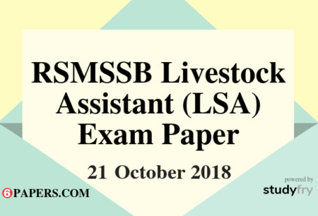 RSMSSB Livestock Assistant (LSA) Exam Paper Answer Key - 2018