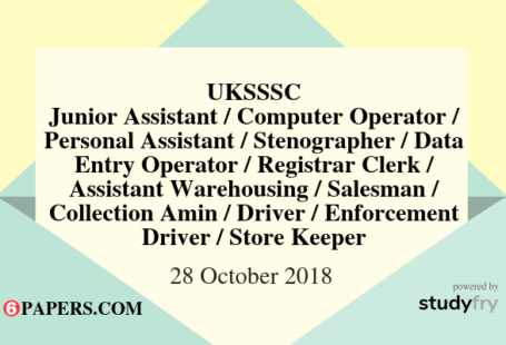 UKSSSC Group C 28 October 2018 Exam Paper