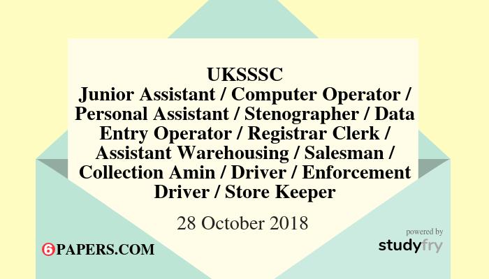 UKSSSC Group C 28 October 2018 Exam Paper