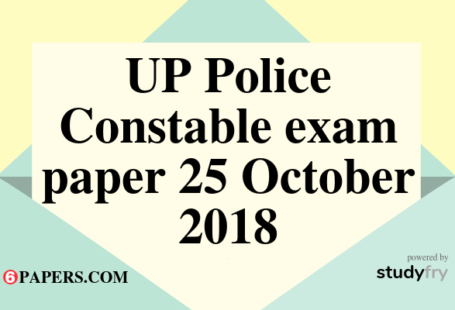 UP Police Constable exam paper 25 October 2018 (Answer key)