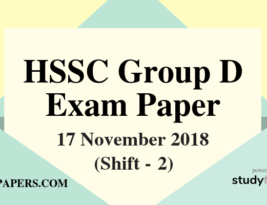 HSSC Group D exam paper 17 November 2018 (Answer Key) – Shift 2