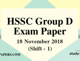 HSSC Group D exam paper 18 November 2018 (Answer Key) – Shift 1