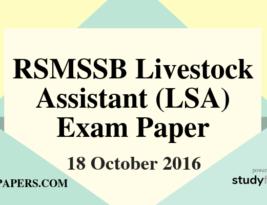 RSMSSB Livestock Assistant (LSA) Solved Exam Paper – 2016