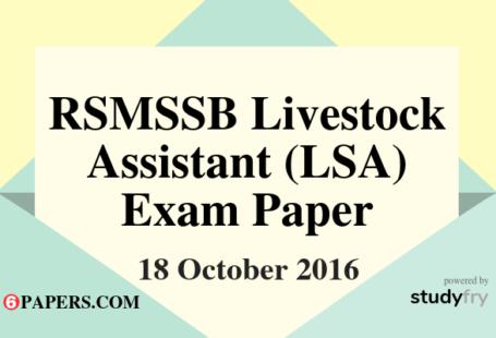 RSMSSB Livestock Assistant (LSA) Solved Exam Paper - 2016