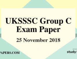 UKSSSC Group C 25 November 2018 Exam Paper – English