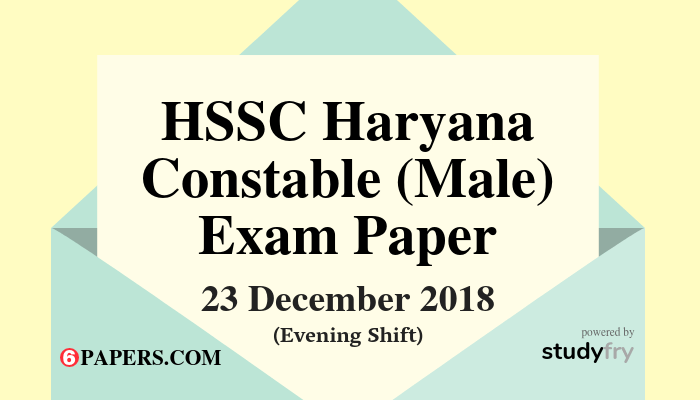 Haryana Police Constable (Male) exam paper 23 December 2018 (Answer Key) - Second Shift