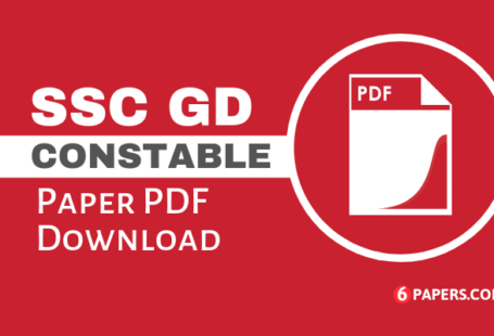 SSC GD Paper PDF Download in Hindi
