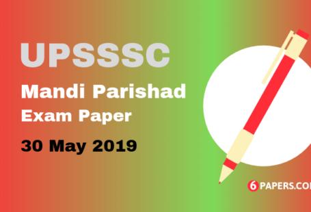 UPSSSC Mandi Parishad Exam Paper 30 May 2019 - Second shift (English)