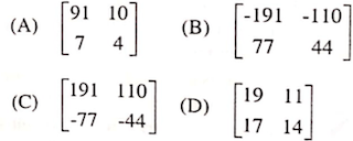 hssc clerk 22 september exam question 42