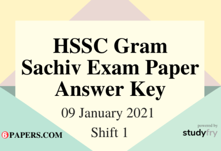 HSSC Gram Sachiv exam 09 January 2021 Shift 1 (Answer Key)