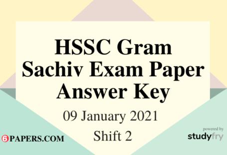 HSSC Gram Sachiv exam 09 January 2021 Shift 2 (Answer Key)