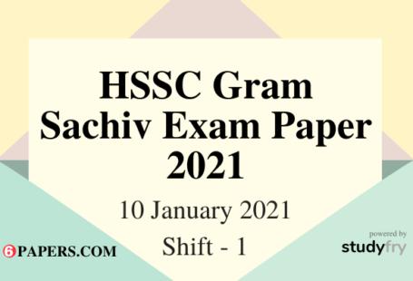 HSSC Gram Sachiv exam 10 January 2021 Shift 1 (Answer Key)