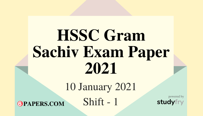 HSSC Gram Sachiv exam 10 January 2021 Shift 1 (Answer Key)