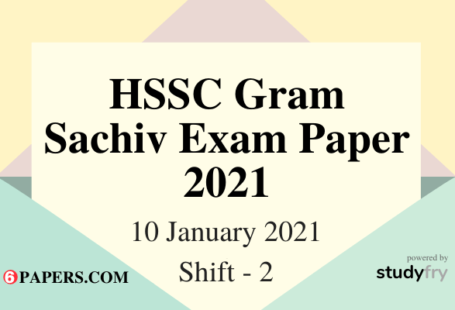 HSSC Gram Sachiv exam 10 January 2021 Shift 2 (Answer Key)