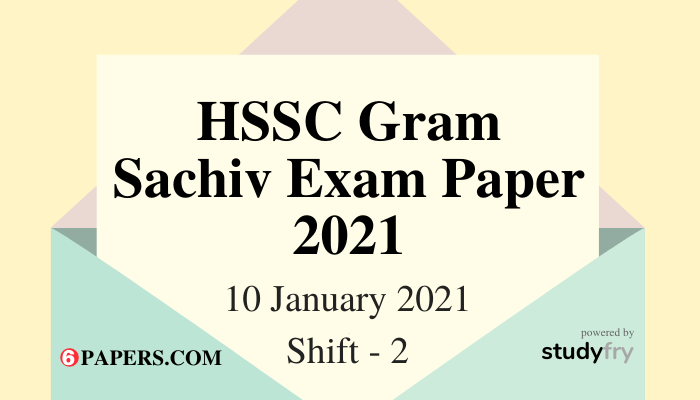 HSSC Gram Sachiv exam 10 January 2021 Shift 2 (Answer Key)