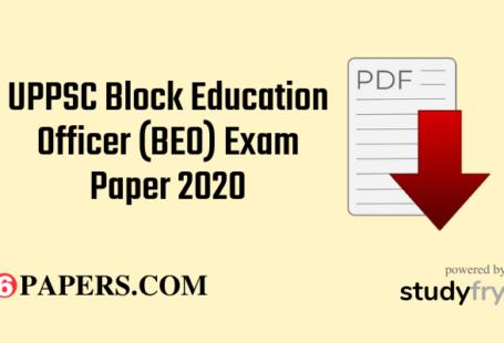 UPPSC Block Education Officer (BEO) Exam Paper 2020
