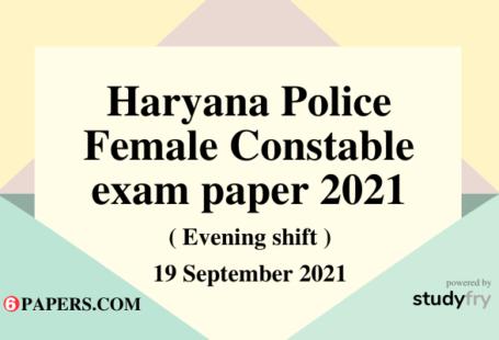 HSSC Female Constable exam 18 September 2021 (Answer Key) Shift 2