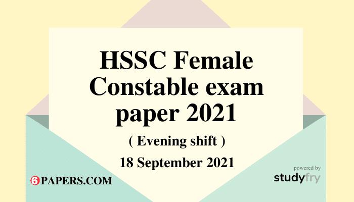 HSSC Female Constable exam 18 September 2021 (Answer Key)